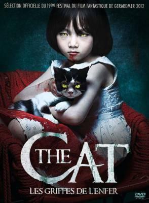 Visuel Cat (The) - Les griffes de l'enfer / Go-hyang-i: Jook-eum-eul Bo-neun Doo Gae-eui Noon (Films)