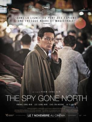 Visuel Spy Gone North (The) / Gong Jak (공작) - The spy gone north (Films)
