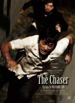 Visuel Chaser (The) / The Chaser (Films)