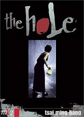 Visuel Hole (The) / The Hole (Films)