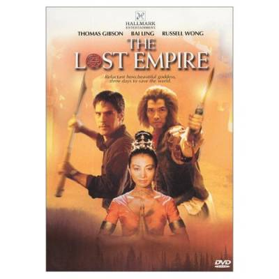 Visuel Lost Empire (The) / The Lost Empire - The Legend of the Monkey King (Films)