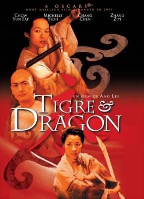 Visuel Tigre et Dragon / Wò Hǔ Cáng Lóng (臥虎藏龍) / Crouching Tiger, Hidden Dragon (Films)