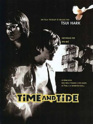 Visuel Time and Tide / Seunlau ngaklau (Films)