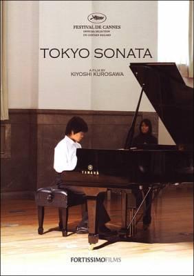 Visuel Tokyo Sonata / Tokyo Sonata (Films)