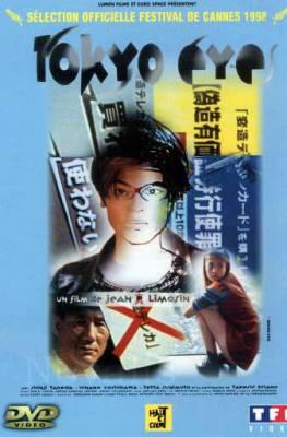 Visuel Tokyo Eyes / Tokyo Eyes (Films)