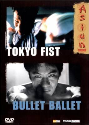Visuel Tokyo Fist / Tokyo Fist (Films)