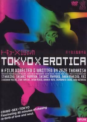 Visuel Tokyo X Erotica / Tokyo X Erotica: Shibireru Keiraku (Films)