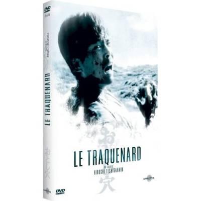Visuel Traquenard (Le) / Otoshiana (Films)