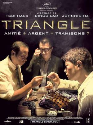 Visuel Triangle / Tie saam gok (Films)
