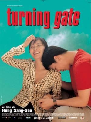 Visuel Turning Gate / Turning Gate (Films)