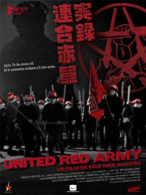 Visuel United Red Army / Jitsuroku rengô sekigun: Asama sansô e no michi (Films)