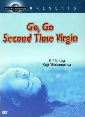 Visuel Va va vierge pour la deuxième fois / Yuke yuke nidome no shojo (Films)