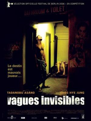 Visuel Vagues Invisibles / Invisible Waves (Films)