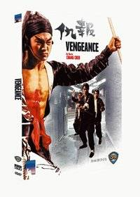 Visuel Vengeance [Chang Cheh] / Vengeance ! (Films)