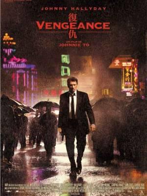 Visuel Vengeance / Fuk Sau (Films)