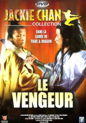 Visuel Vengeur (Le) / Jian hua yan yu jiang nan - To kill with intrigue (Films)