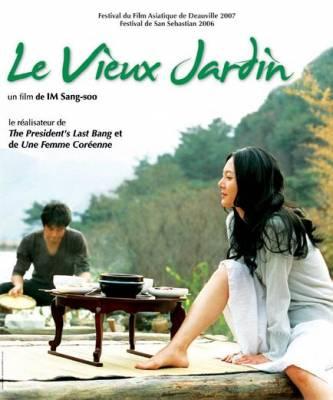 Visuel Vieux Jardin (Le) / Orae-doen jeongwon (Films)