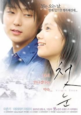 Visuel Virgin Snow / Coréen: 첫눈 - Japonais: 初雪の恋 ヴァージン・スノー (Films)