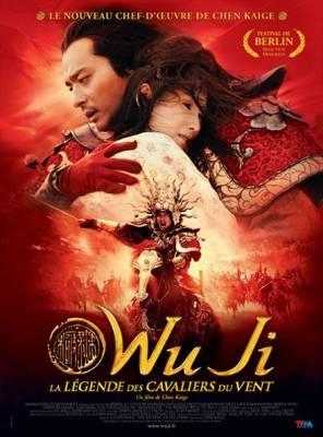 Visuel Wu ji, la légende des cavaliers du vent / Wu Ji (Films)