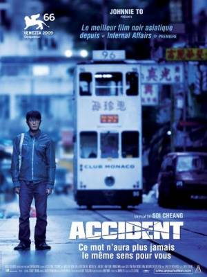 Visuel Accident / Yi Wai (Films)