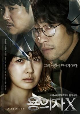 Visuel Yonguija X / Yonguija X (Films)