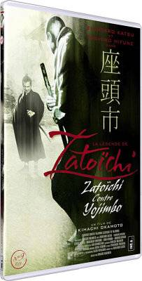 Visuel Zatôichi 20 : Zatôichi contre Yojimbo / Zatôichi to Yôjinbô (Films)