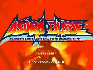 Visuel Asura Blade : Sword of Dynasty /  (Jeux vidéo)