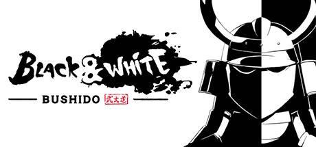 Visuel Black & White Bushido / Black & White Bushido (Jeux vidéo)
