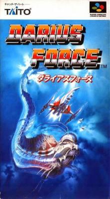 Visuel Darius Force / Darius Force (ダライアスフォース) (Jeux vidéo)