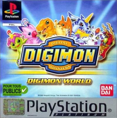 Visuel Digimon World /  (Jeux vidéo)