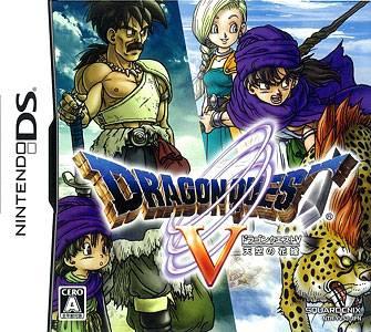 Visuel Dragon Quest V : La Fiancée Céleste /  (Jeux vidéo)