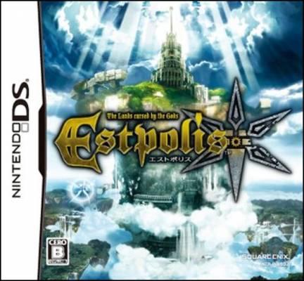 Visuel Estpolis DS /  (Jeux vidéo)