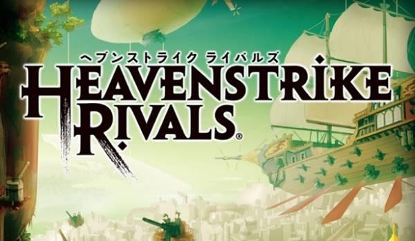 Visuel Heavenstrike Rivals /  (Jeux vidéo)