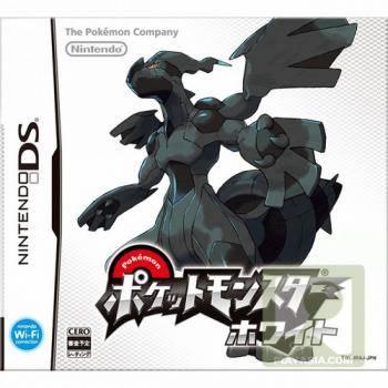 Visuel Pokémon Versions Noir et Blanc /  (Jeux vidéo)