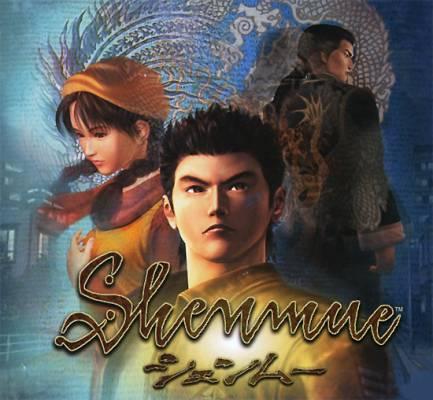 Visuel Shenmue /  (Jeux vidéo)