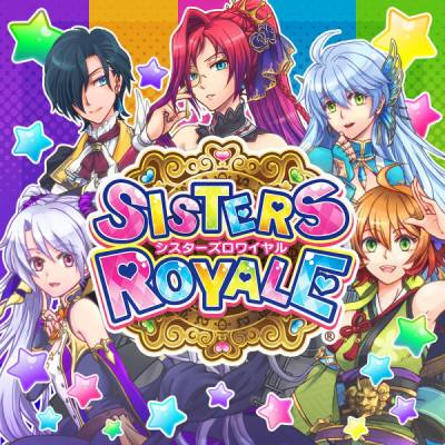 Visuel Sisters Royale: Five Sisters Under Fire / シスターズロワイヤル<br /> (sous-titre de l'édition collector: I'm Being Harassed by 5 Sisters and it Sucks' - 5姉妹に嫌がらせを受けて困っています) (Jeux vidéo)