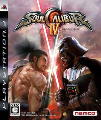 Visuel Soul Calibur IV /  (Jeux vidéo)