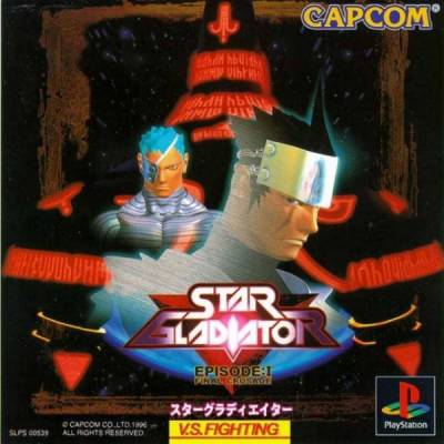 Visuel Star Gladiator Episode 1 : Final Crusade /  (Jeux vidéo)