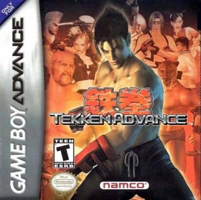 Visuel Tekken Advance /  (Jeux vidéo)