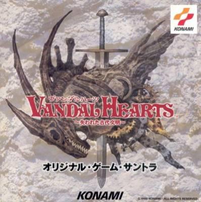 Visuel Vandal Hearts /  (Jeux vidéo)