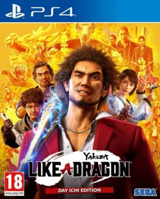 Visuel Yakuza Like a Dragon / Ryū ga gotoku 7 hikari to yami no yukue (龍が如く7 光と闇の行方) (Jeux vidéo)