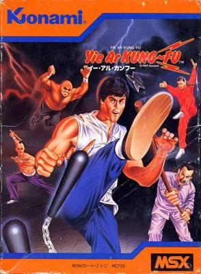Visuel Yie Ar Kung-Fu /  (Jeux vidéo)