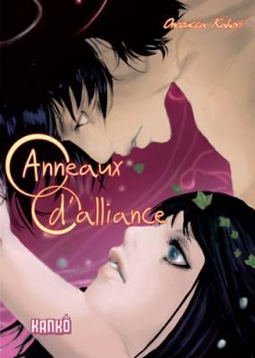 Visuel Anneaux d'Alliance / Yubi no wa Monogatari (Josei)