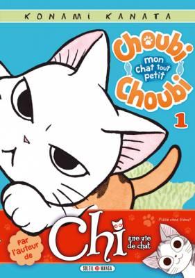 Visuel Choubi-Choubi - Mon chat tout petit / Fuku-Fuku Funya~n koneko da nyan (ふくふくふにゃーん) (Josei)