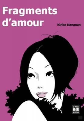 Visuel Fragments d'amour / Tampenshû (Josei)
