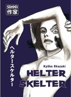Visuel Helter Skelter / Helter Skelter (Josei)