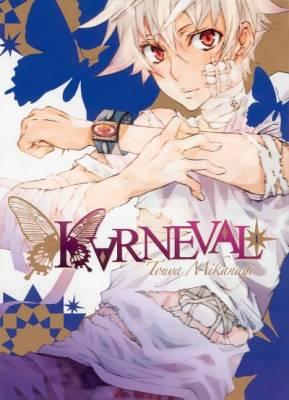 Visuel Karneval / Karneval (カーニヴァル) (Josei)