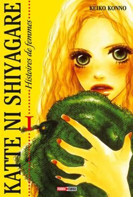 Visuel Katte ni Shiyagare - Histoires de femmes / Katte ni Shiyagare (勝手にしやがれ) (Josei)