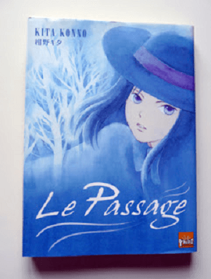 Visuel Passage (Le) / Shirube no michi (Josei)