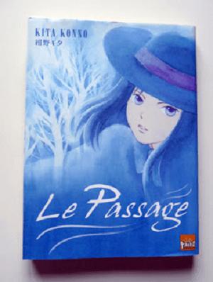 Visuel Passage (Le) / Shirube no michi (Josei)